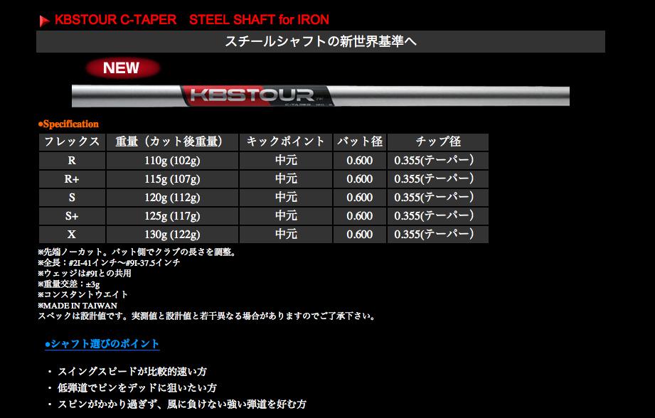 d0045432_20113685.jpg