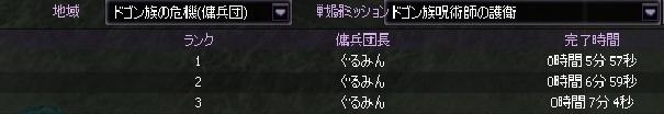 f0231633_7172610.jpg