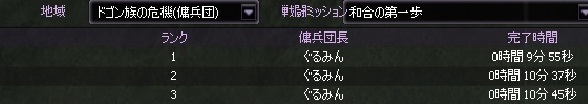 f0231633_7191264.jpg