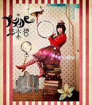 悠木 碧デビュー・ミニアルバム「プティパ」2012年3月28日 発売_e0025035_032933.jpg