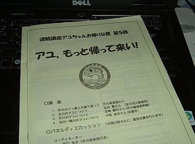b0174137_19325878.jpg
