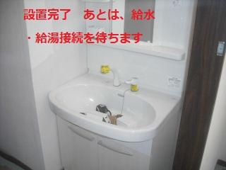 f0031037_2175194.jpg