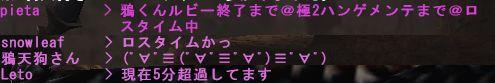 b0177042_4142853.jpg