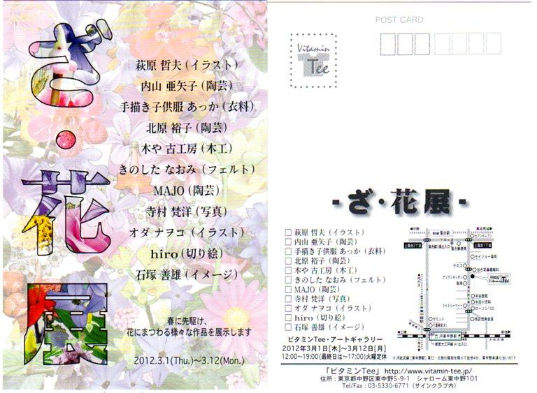 f0153946_20434460.jpg
