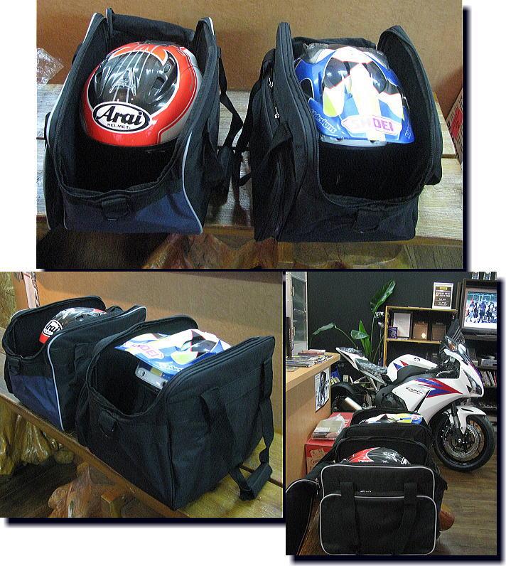 ヘルメット BAG_f0178858_19404815.jpg