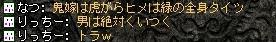 c0107459_030817.jpg