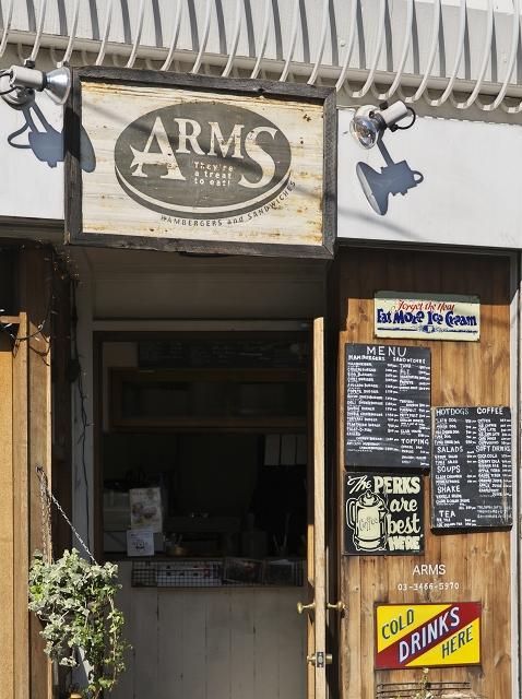 ARMS_f0018464_19211395.jpg
