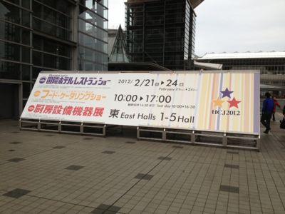 東京出張_b0199365_1704294.jpg