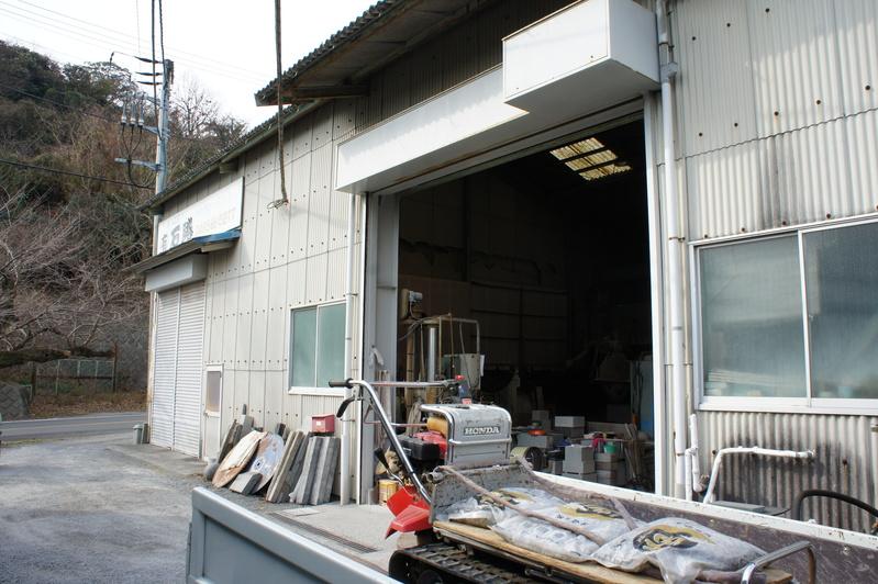有限会社 石勝&有限会社 亀川石材店   2012.1.19_e0223769_1325956.jpg