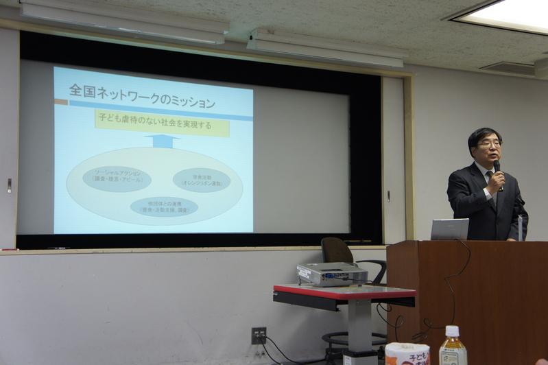 オレンジリボン支援企業懇談会  2012.2.14_e0223769_20425937.jpg