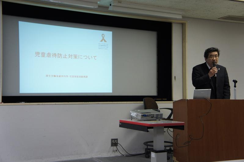 オレンジリボン支援企業懇談会  2012.2.14_e0223769_2043142.jpg