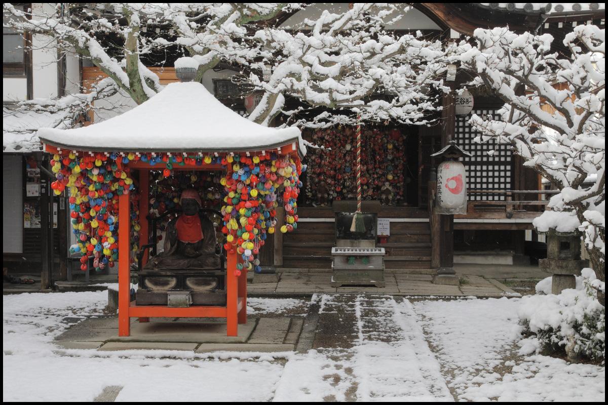 雪景色 <京都>_f0021869_20552044.jpg