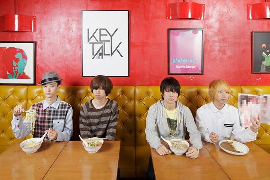 「ロックの夜明け」開催イベントに、KEYTALK、SAKANAMON、秀吉が出演!注目オープニングアクトも!!_e0197970_0293130.jpg