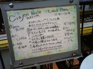 青山にて_b0011075_21455170.jpg
