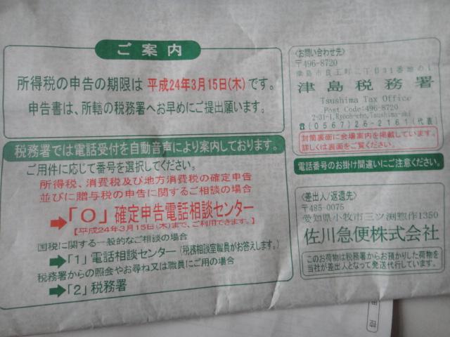 f0137275_4183140.jpg