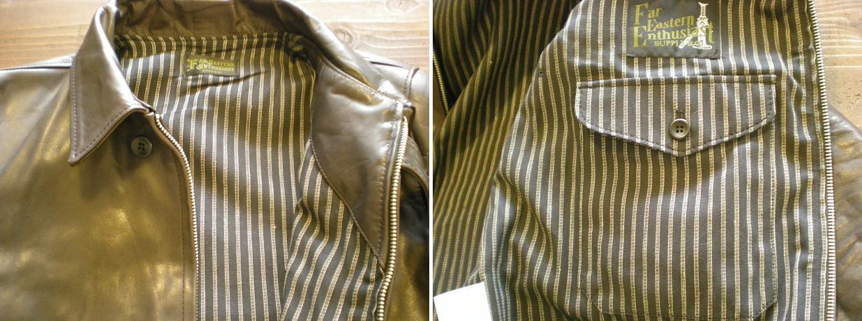 ROWDY Leather sports Jacket 2_d0160378_16545426.jpg