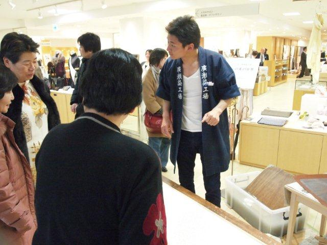 2月21日 松屋銀座 染め実演_d0171384_1195060.jpg