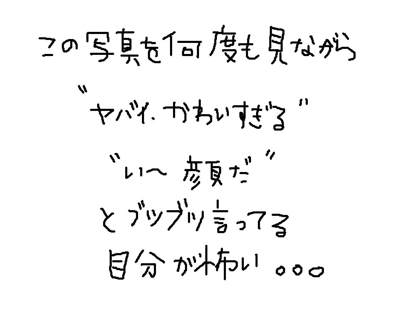 e0199784_196467.jpg