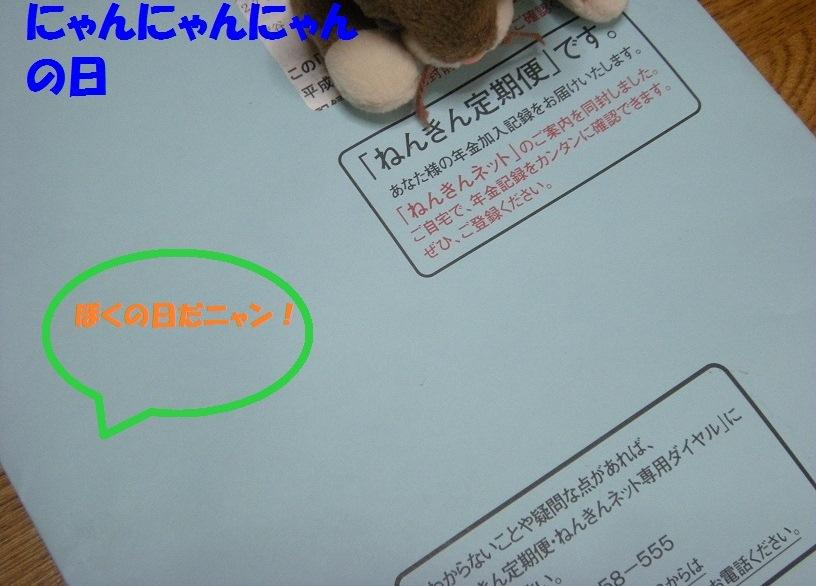f0063887_22553955.jpg