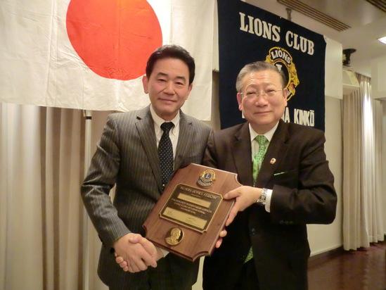 全日本司厨士協会、神奈川県本部総会で歌います_e0119092_117275.jpg
