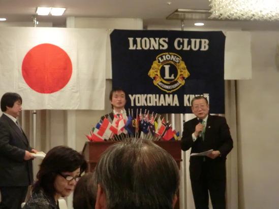 全日本司厨士協会、神奈川県本部総会で歌います_e0119092_1175657.jpg