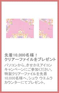 f0077299_16424238.jpg