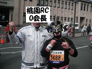 b0130100_1211350.jpg