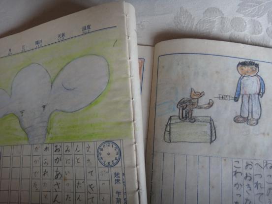 子供のころの絵日記_f0064906_17522916.jpg