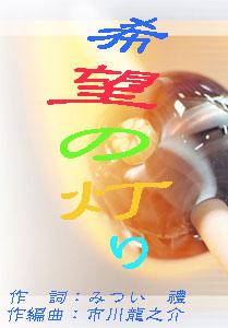 d0095910_1248201.jpg