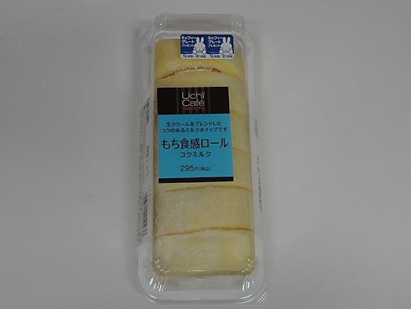 ぎゅっとクリームチーズ_e0230011_1771555.jpg