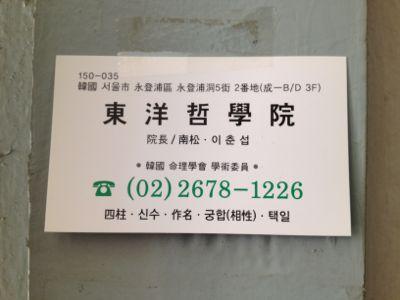 b0028312_14341047.jpg