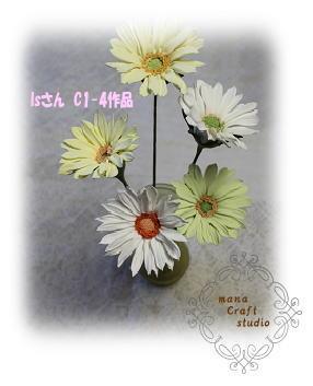 c0169414_23145137.jpg