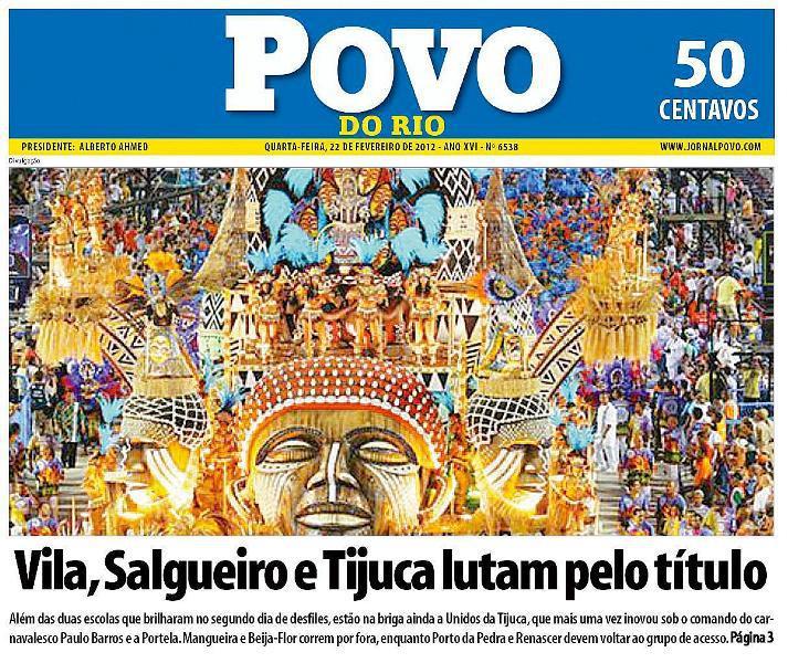この後、リオのカーニバル☆メインパレード審査発表会がはじまります!_b0032617_1415081.jpg
