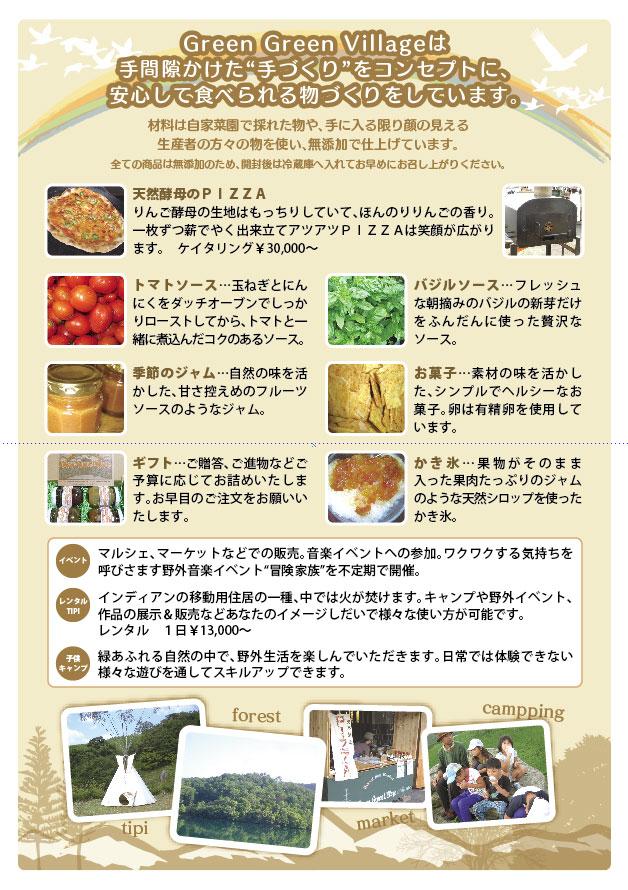 2012「門司港おさんぽマルシェ春」に出店です☆_a0125419_11174044.jpg