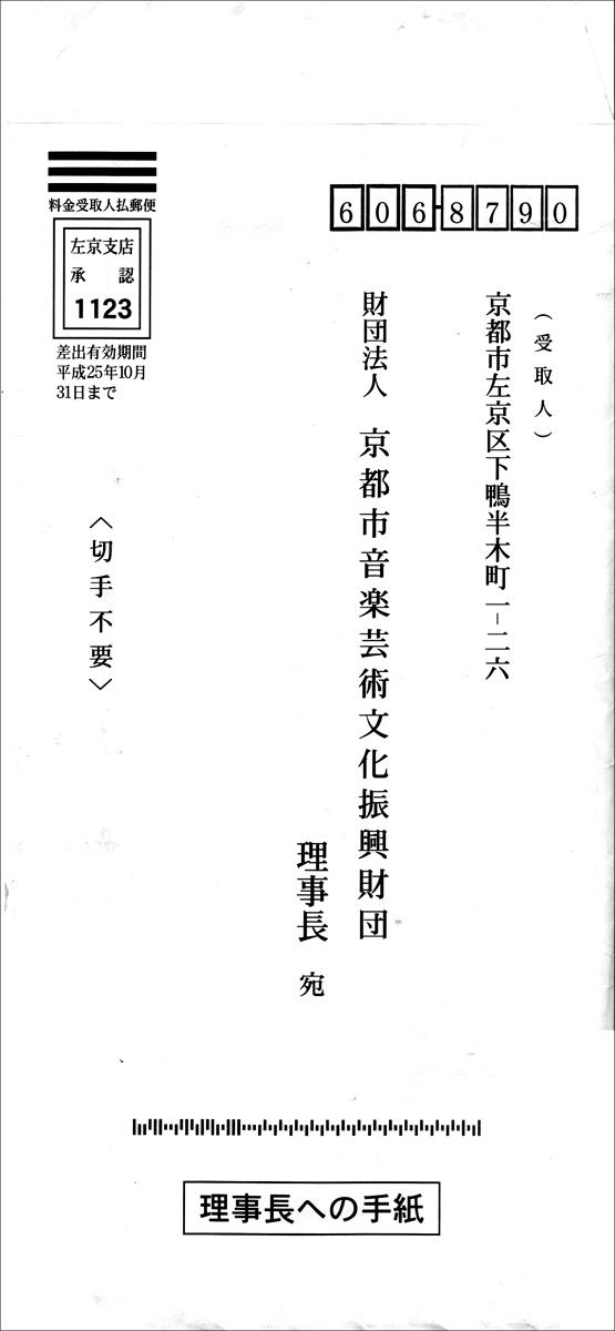 d0226819_19581784.jpg