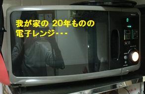 b0226221_1961765.jpg