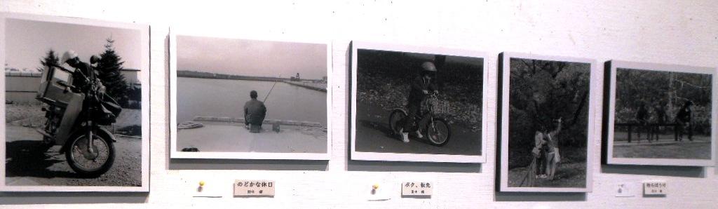 1630)「札幌大学写真部 卒業記念写真展」 市民ギャラリー 2月22日(水)~2月26日(日)_f0126829_9145169.jpg