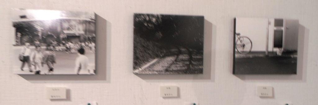1630)「札幌大学写真部 卒業記念写真展」 市民ギャラリー 2月22日(水)~2月26日(日)_f0126829_95487.jpg