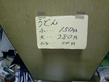 f0004730_16282611.jpg