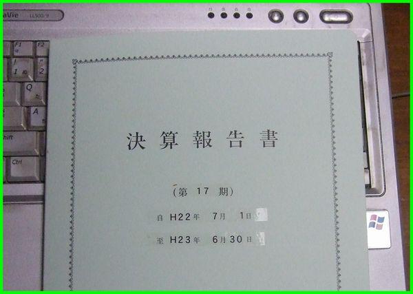 c0004734_265735.jpg