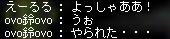 e0048534_14364879.png