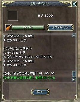新システム実装!_d0114936_17263792.jpg