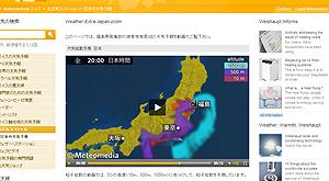 スイス発・日本の天気予報(再掲)_c0024539_14451386.jpg