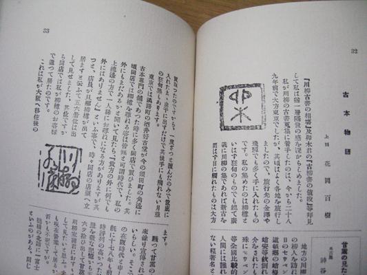 b0081843_19493388.jpg