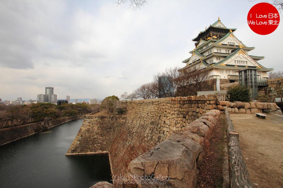 ぶらり途中下車の旅「京の冬の旅」 12 大阪城編_b0157849_212854.jpg