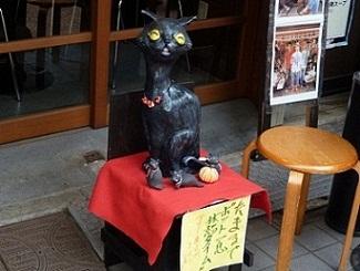 猫の日に猫の町へ。。。_e0232150_2031457.jpg