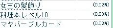 b0176953_220254.jpg