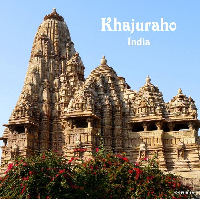 インド旅行記 12  カジュラホ西の寺院群_a0092659_19535767.jpg