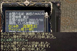 b0048563_23561123.jpg