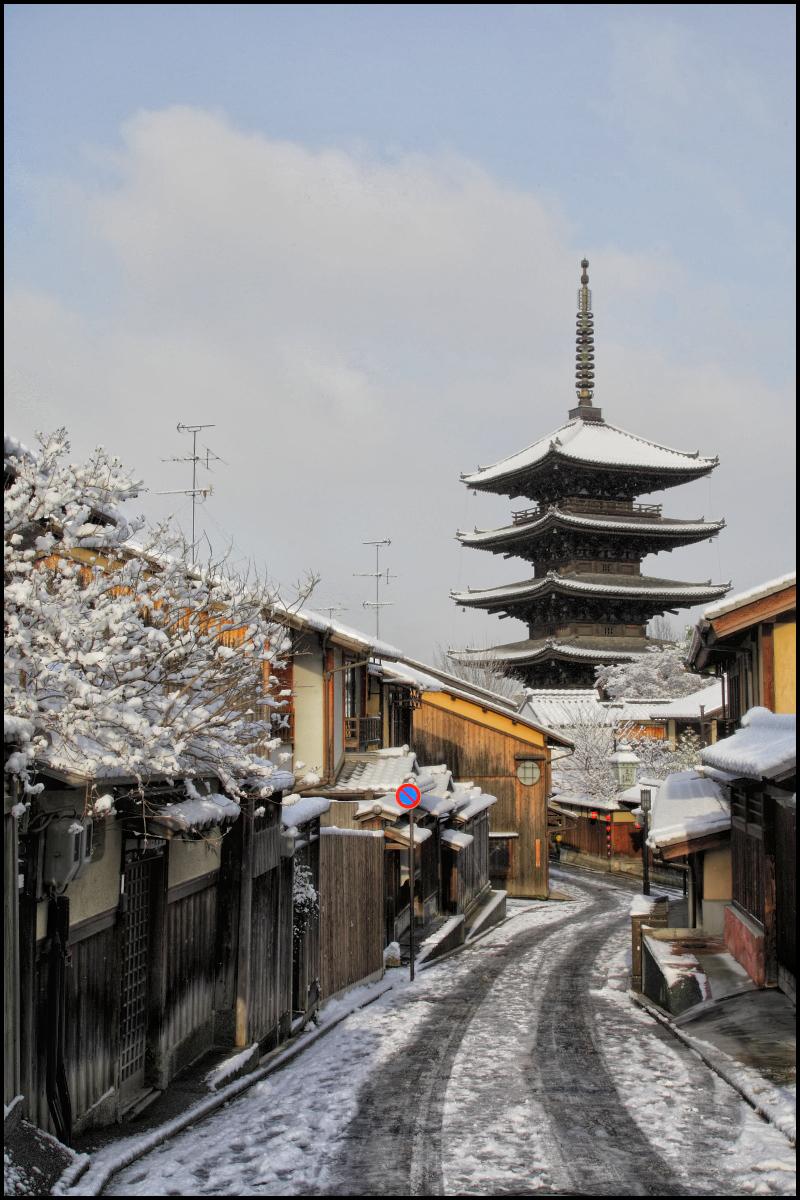 雪景色 <京都>_f0021869_11182210.jpg
